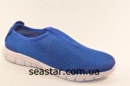 Кроссовки ярко-синие женские BSO53B