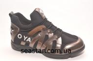 Молодежные комбинированные кроссовки z-1