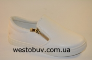 Женские модные белые мокасины  B107c