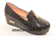 Женские лакированные туфли H59-1