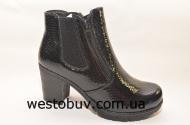 Ботинки  женские лаковые 61052