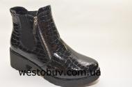 Ботинки  женские осенние на резинке 62051
