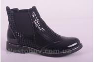 Ботинки Aotoria D17-3766-5