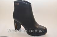 Ботинки Basida Y9104-1