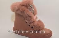Ботинки Basida FCL-16