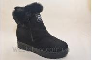 Ботинки Comer 4073-1